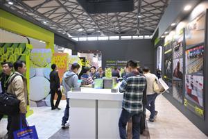 Novalis Booth