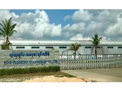 AHF Completes Expansion of Cambodian Engineered Wood Plant