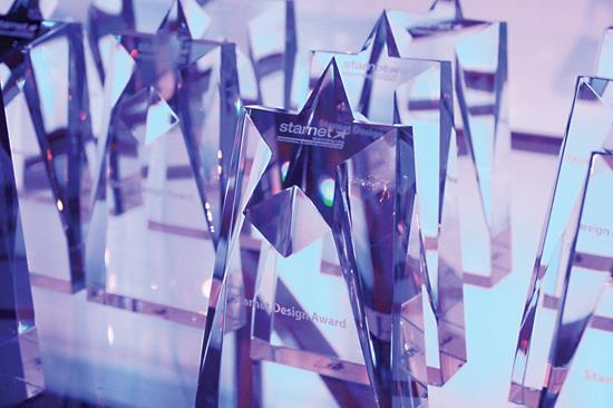 Marvelous Starnet 25th Anniversary: Raising The Bar For The Commercial Flooring  Market   Apr 2017