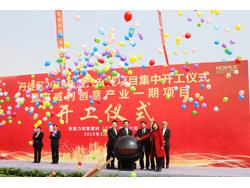Novalis Breaks Ground on Shanghai Factory Expansion